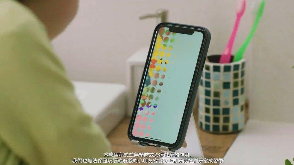 《Pokemon Smile》公布中文宣传片,小朋友们和宝可梦一起刷牙……