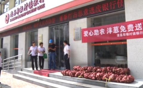"""郑州银行的扶贫探索!打出精准扶贫""""组合拳"""""""