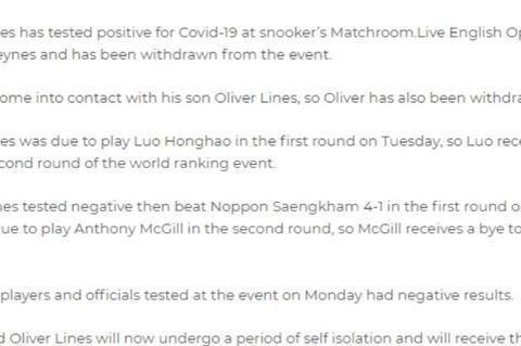 世界台联发布紧急通知!有人检测呈阳性退赛,奥沙利文不打三大赛