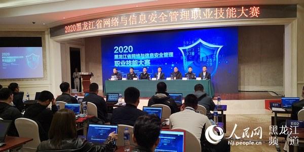 黑龙江省选拔大赛是为促进全国网络与信