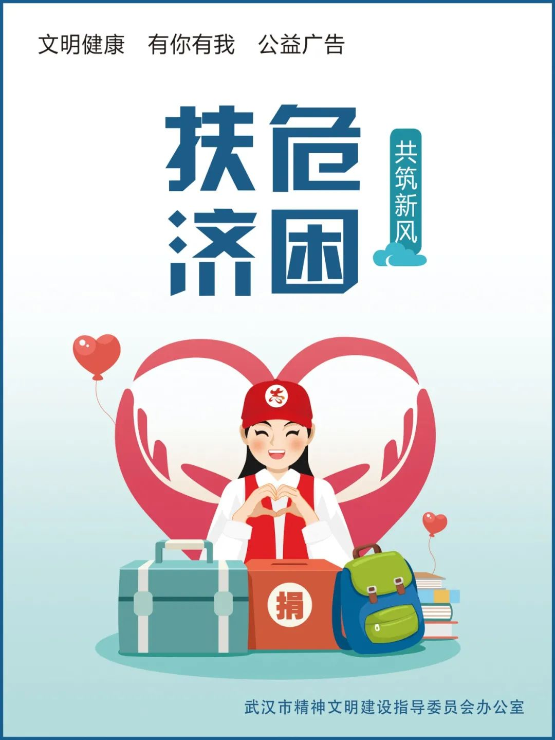 华为、腾讯、迈瑞……一批深圳企业与武汉共同成长