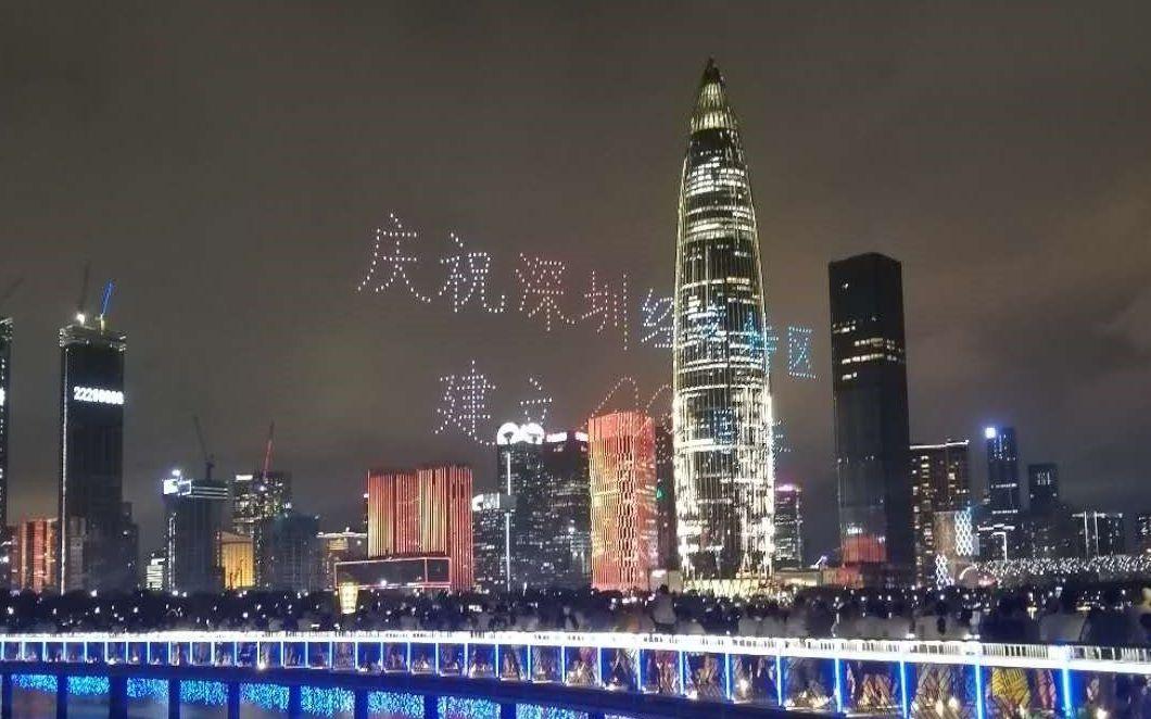 """自主审批、混合用地,为""""缺地""""的深圳打开更多空间图片"""