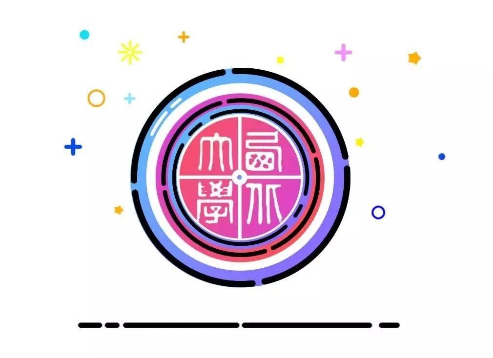 """NWU118校庆倒计时2天丨一同""""点亮""""西大的老照片(内含惊喜抽奖)图片"""
