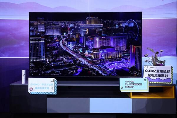 海信星河系列OLED新品上市 IMAX增强版原彩影音