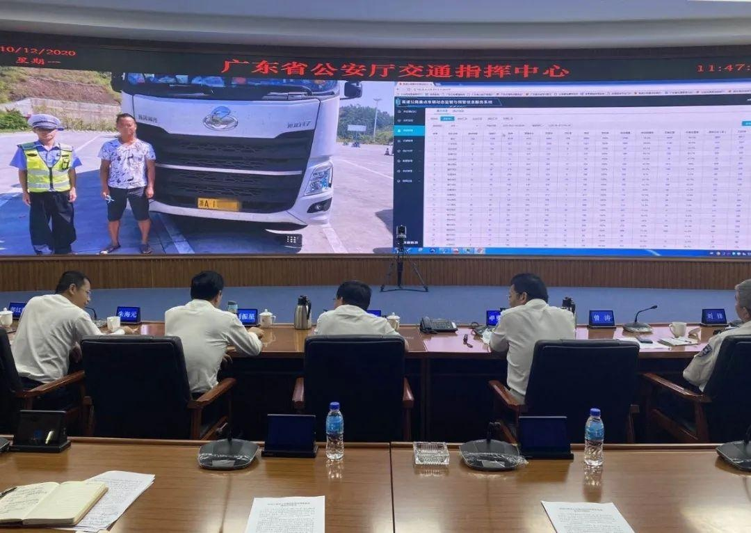 快速反应 协调联动 河源、梅州高速交警