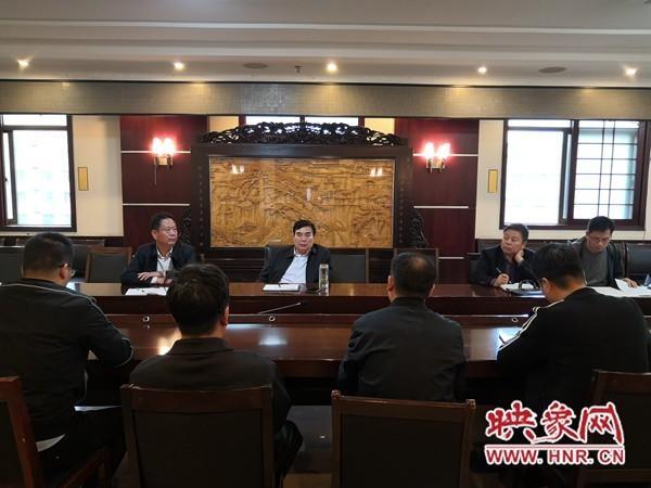<strong>禹州市自然资源和规划局部署推进矿业权实地核</strong>
