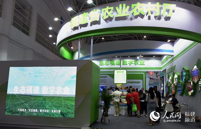 """福建""""农业云131""""信息工程亮相数字中国建设峰会 展示""""数字农业""""魅力"""