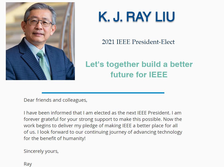 IEEE首位华人主席:马里兰大学无线AI专家刘国瑞当选图片