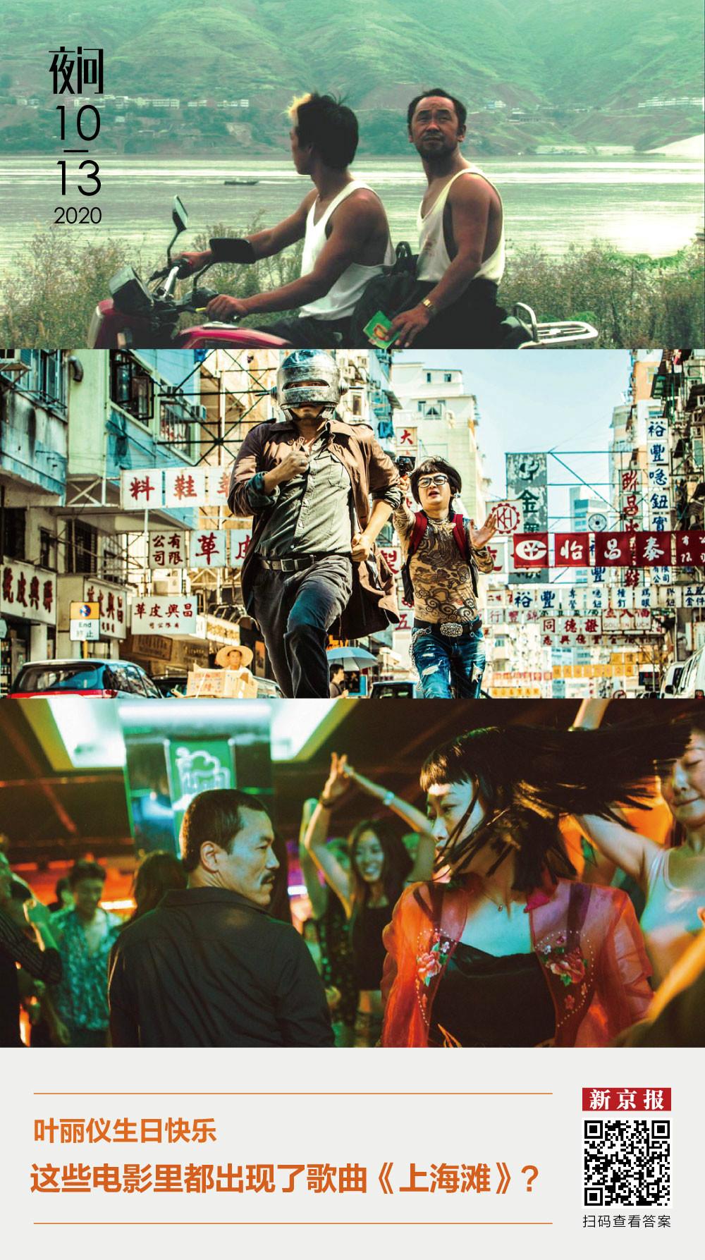 《上海滩》离开《上海滩》,成了他们人生的主题曲丨夜问图片
