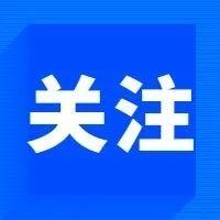 最新消息!潍坊这60家机构可做核酸检测(附名单电话)