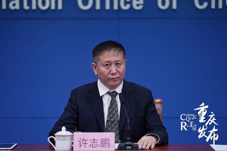 重庆市科学手艺局副局长许志鹏回覆记者提问 罗嘉 摄