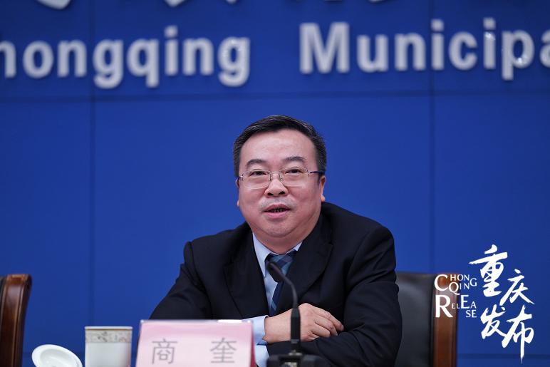 重庆高新区管委会主任商奎回覆记者提问 罗嘉摄