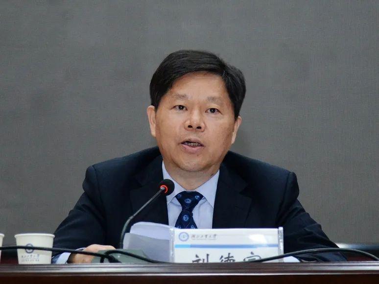 """湖北工业大学党委书记、校长""""双调整""""图片"""