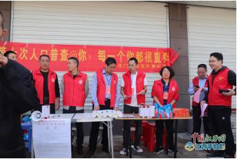忻州区北门街NPC代表协助普查