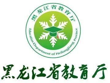 全省调查!黑龙江省开展了新冠肺炎秋冬季肺炎疫情风险调查 重点是这些地方