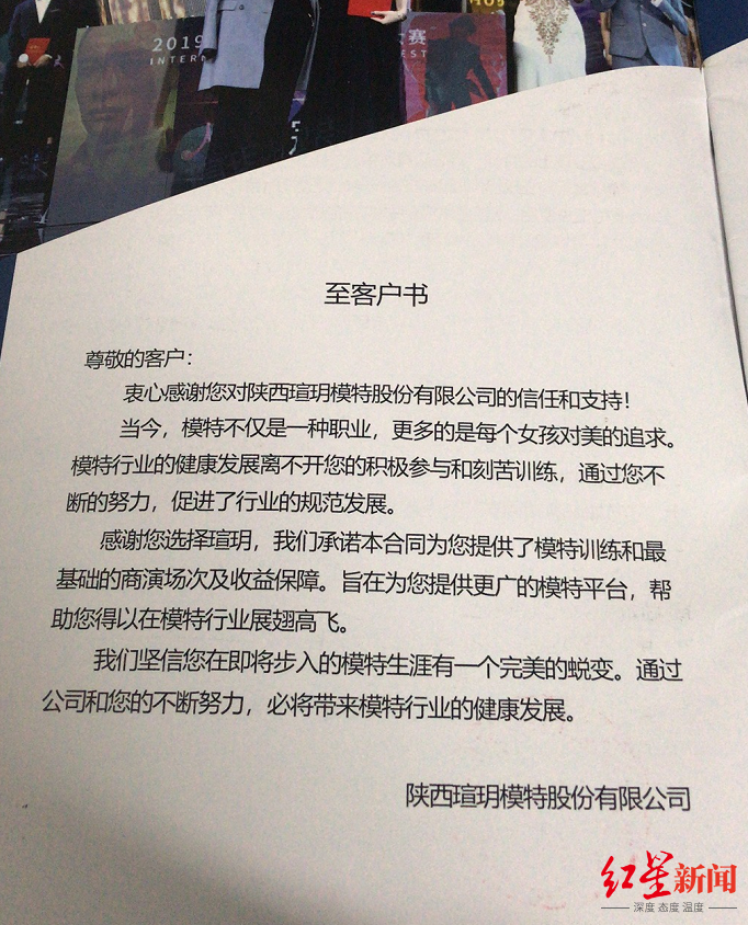 <strong>许多Xi女大学生表示 她们是模范公司和诱</strong>
