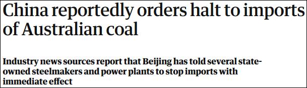 中国叫停澳大利亚煤炭进口?澳总理、部长火速回应图片