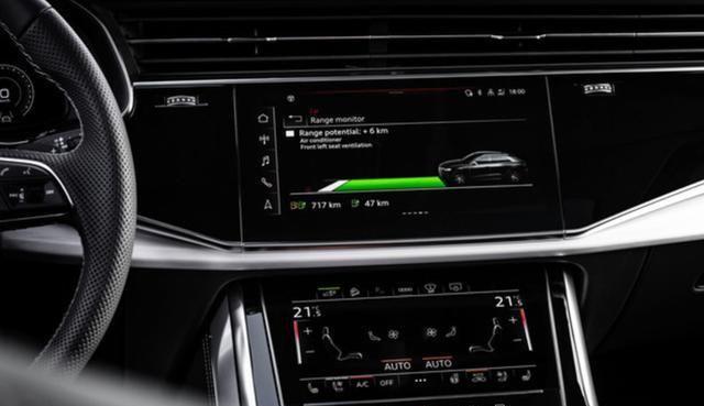 奥迪Q8 TFSI e quattro官图发布 预售价约为59.7万元