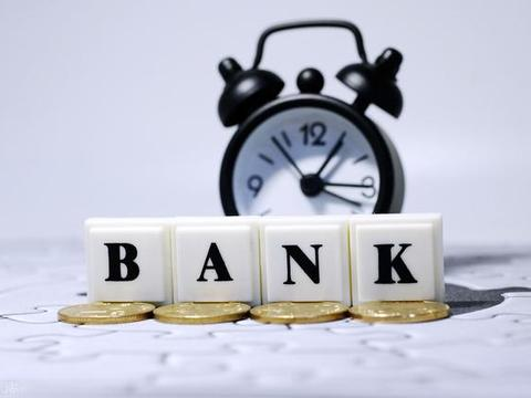 澳洲西太平洋银行退出中国和亚洲其他市场业务运作