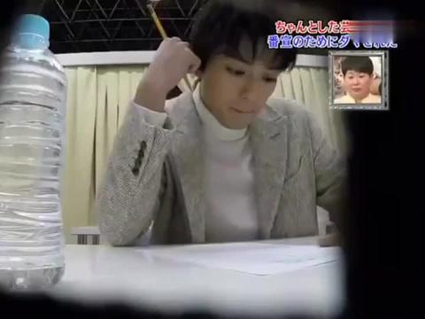 日本综艺节目:整人大赏,山崎贤人也被这个节目组整蛊过