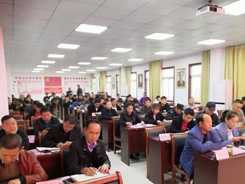 谯城区花戏楼街道召开2020年四季度安委会(扩大)会议