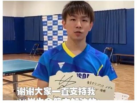 丹羽孝希很务实,生日定目标东京奥运会只需奖牌,写字方式引热议