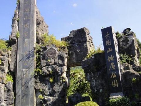 """浏阳一四星级公园火了,被称湘渝黔""""张家界"""",面积超黑麋峰公园"""