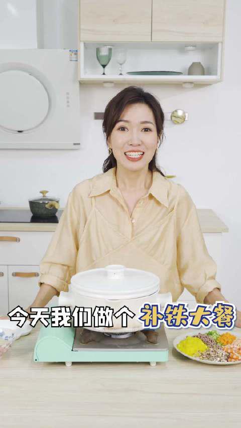 什锦牛肉粥