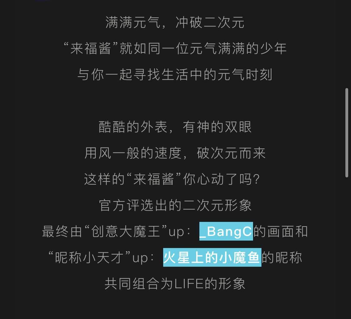 想买飞度的等一等,本田新车10月15日亮相,造型更运动!