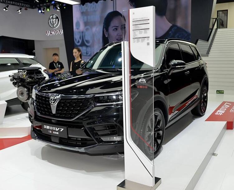 2021款中华V7:宝马基因+1.8T动力,预售13万,比领克01还霸气!