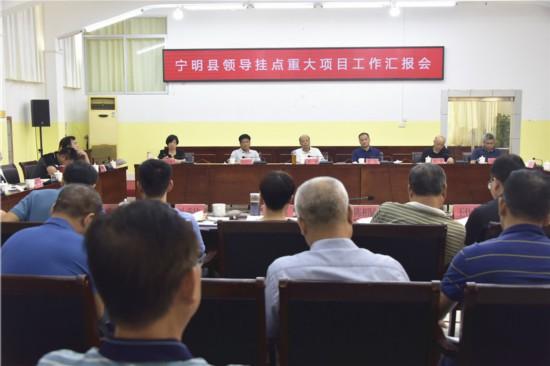 宁明县向导挂点重大项目事情汇报会召开