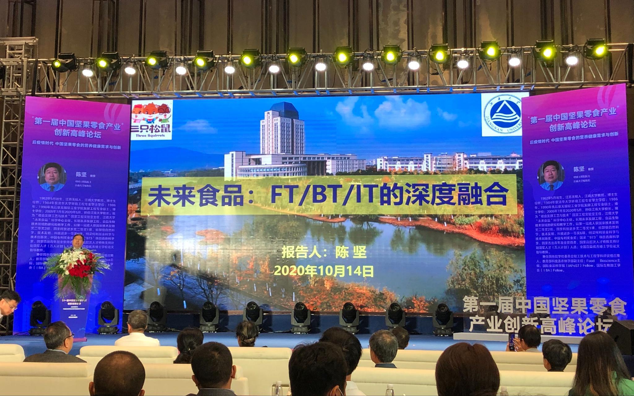中国工程院院士陈坚:人造食品可解决传统农业抗生素问题
