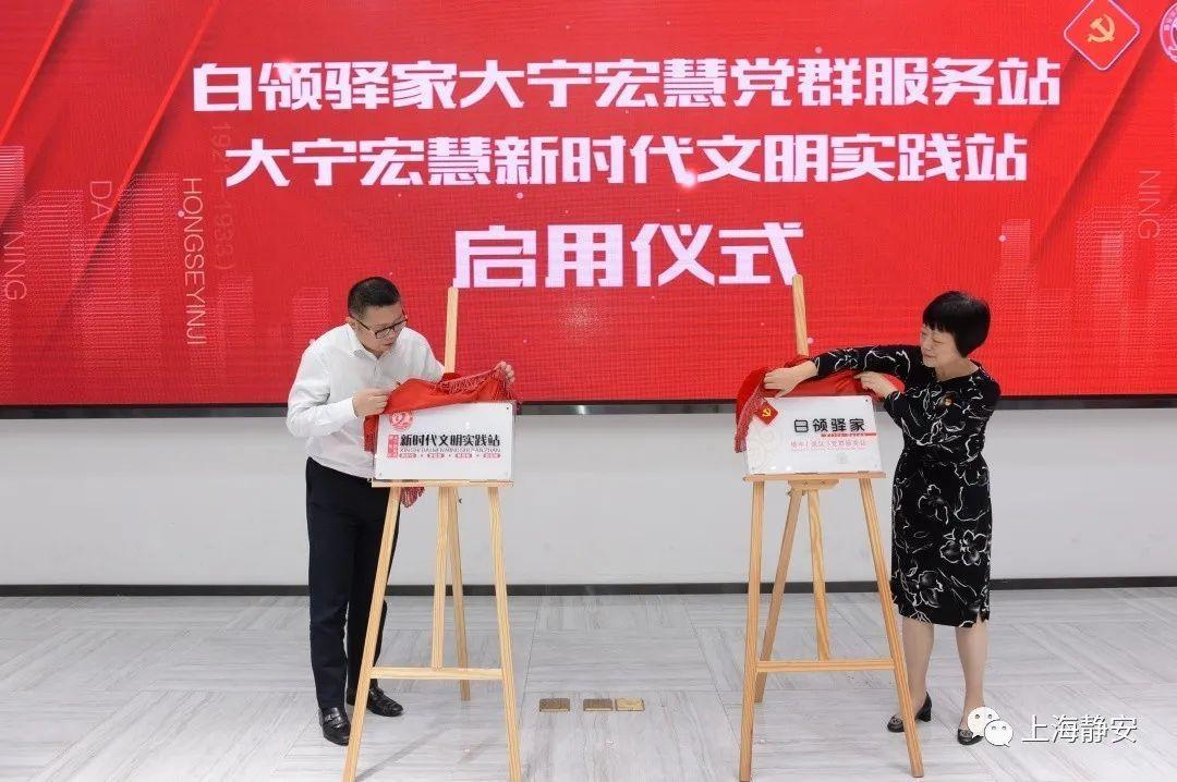 """""""四史""""学习教育‖评话、故事、上海说唱,还有流动打卡,这创意666!"""