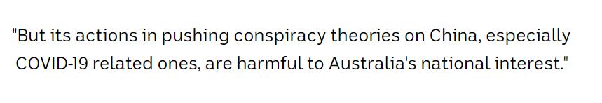 (截图来自ABC的报道)