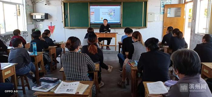 无棣县埕口镇中心小学家校携手共育学生健康成长