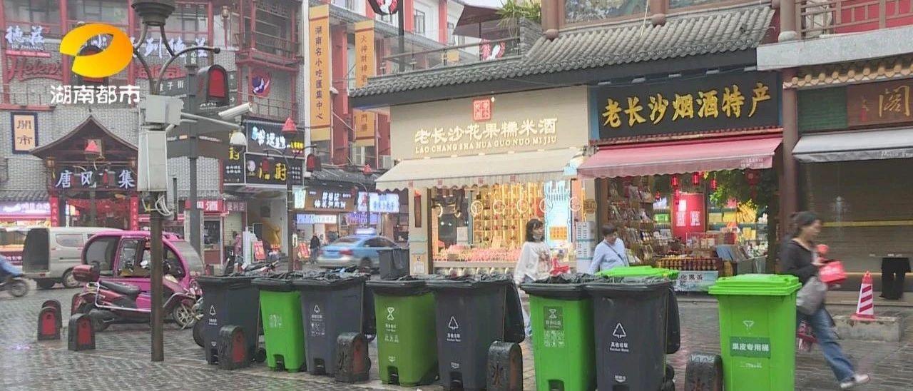 长沙坡子街这两家知名臭豆腐店被罚!