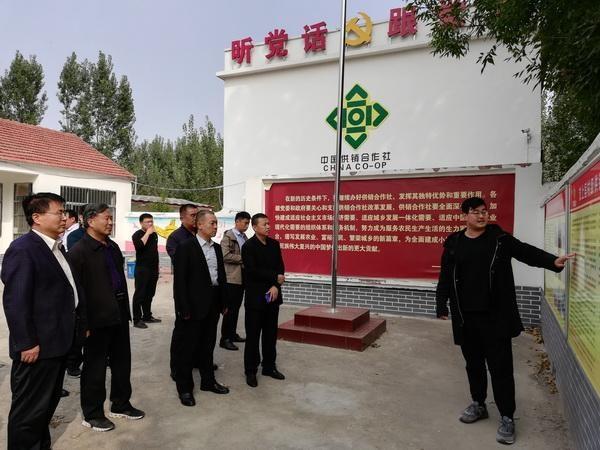 德州市供销社带领临邑县有关人员到汶上金乡县考察学习村级供销社建设