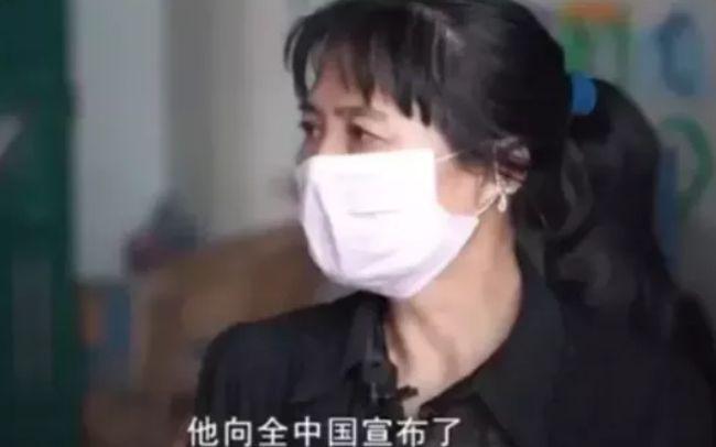 """大妈被""""假靳东""""骗了,别只看到她的""""妄想""""图片"""