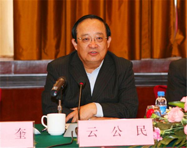 最高检依法对原中国华电集团公司总经理云公民决定逮捕