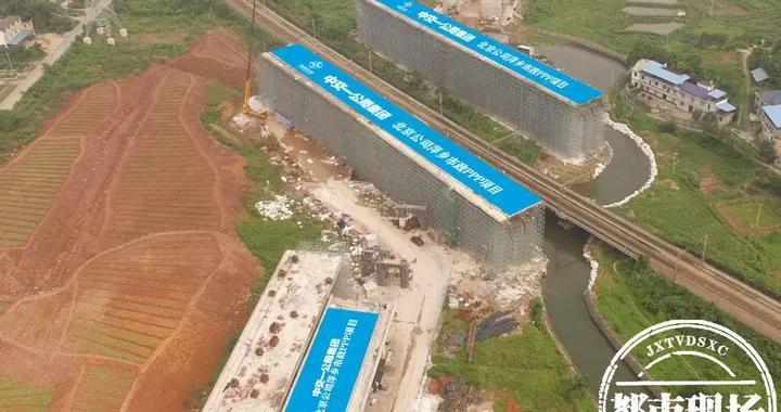 空中芭蕾!转体47度!江西省最大吨位公跨铁转体桥刷新记录