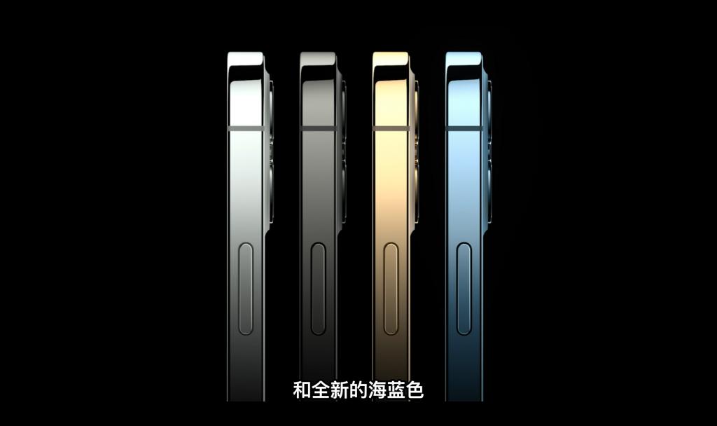 iPhone 12 Pro 有史上最大超视网膜 XDR 显示屏,防抖功能让拍视频就像拍电影