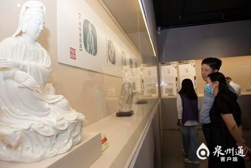 220年瓷塑传承展在德化举行,七代传承人50件珍品亮相