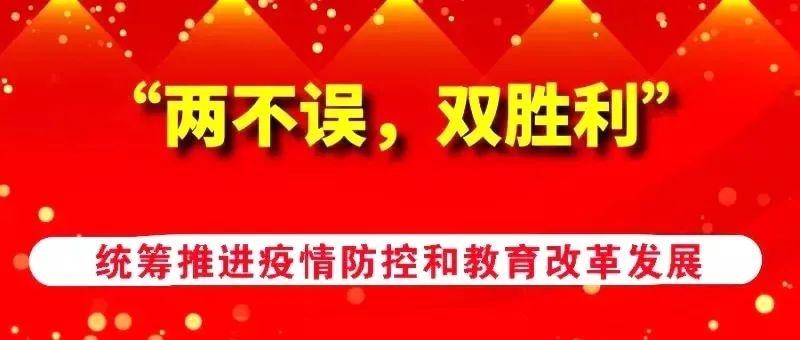 【发布厅】  速看!邯郸市各县区校外培训机构黑白名单
