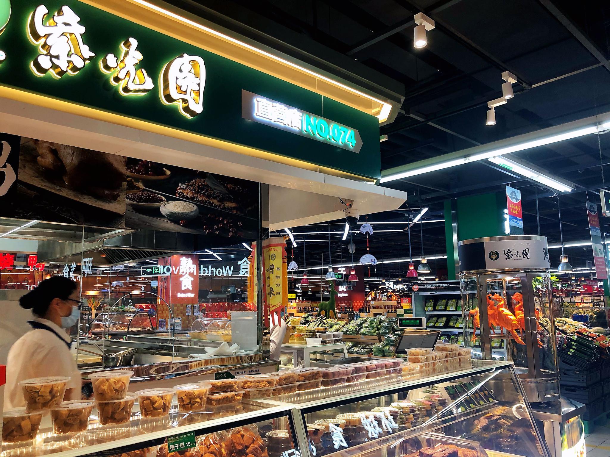 布局中央厨房、进超市开档口,餐企开启增量市场比拼图片