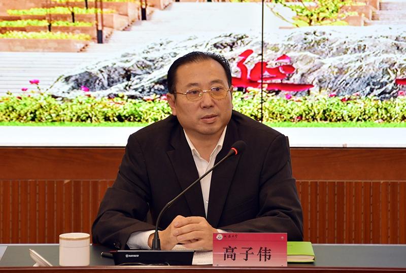 高子伟任延安大学党委副书记,为延安大学校长人选图片