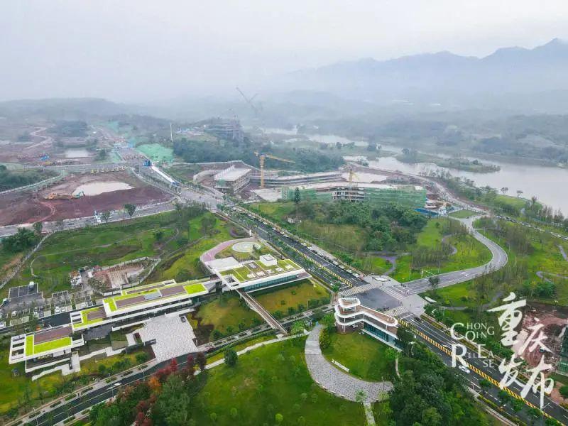 两江协同创新区重大科创平台集中开工!总投资150亿元