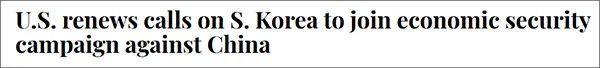 美国要求禁用华为,韩国拒绝图片