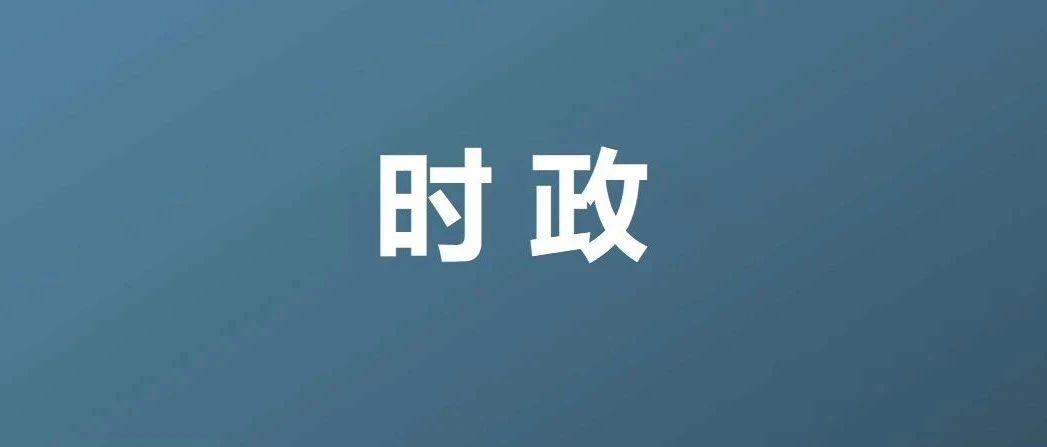 孟凡利在神华煤化工和北方股份调研