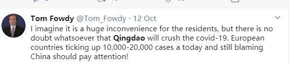青岛计划5天检测900万人!外国人彻底酸了