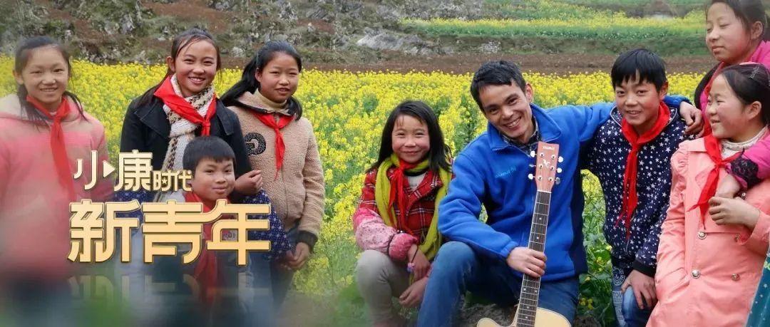 """放弃高薪放弃读研,杭州小伙扎进贵州大山支教11年!他说""""孩子的眼泪比什么都重""""图片"""